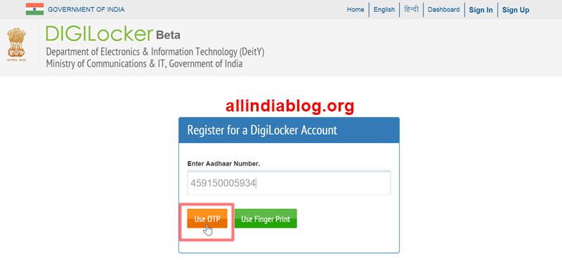 Digilocker signup procedure (2)