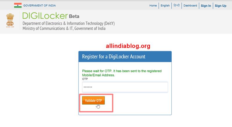 Digilocker signup procedure (3)
