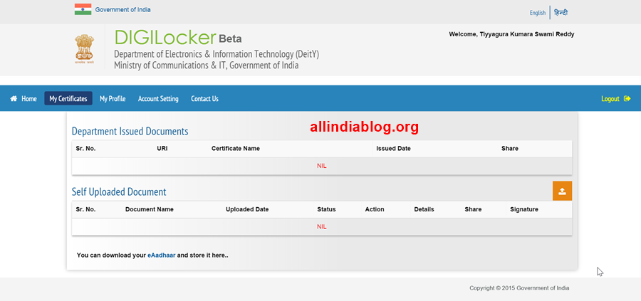 Digilocker signup procedure (5)