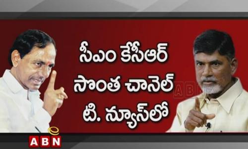 AP CM Chandra Babu Naidu To Receive Notices on 08-06-2015?