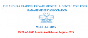 NTR University AP MCET AC Results 2015 Released