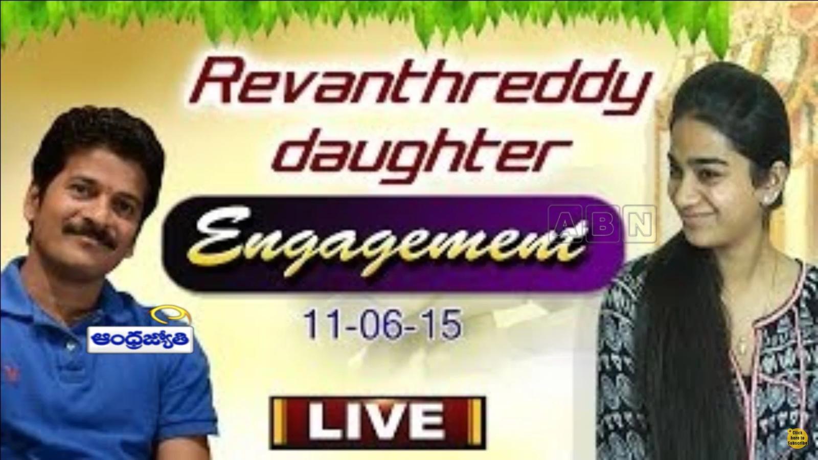 Revanth Reddy Daughter Nymisha Reddy Engagement Live Watch