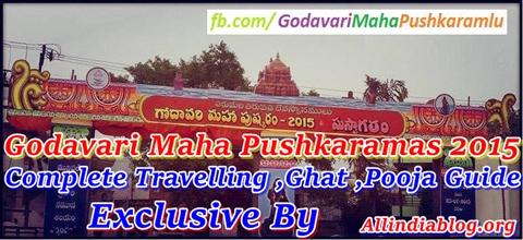 Godavari Maha Pushkaralu 2015 Complete Travelling Guide