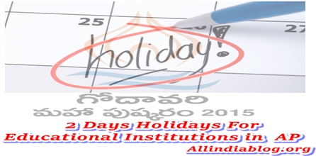 2 Days Holidays For Schools ,Colleges in AP