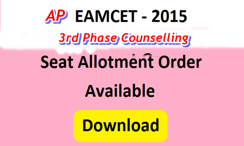 AP EAMCET 2015 3rd Counseling Seat Allotment Order Download
