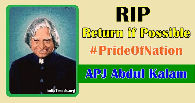 Abdul Kalam Passes Away Last Dead Body Photos Exclusively