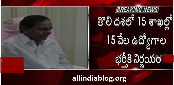 CM KCR green Signal to 15,000 Jobs