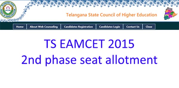TS EAMCET 2015 2nd Phase allotment order