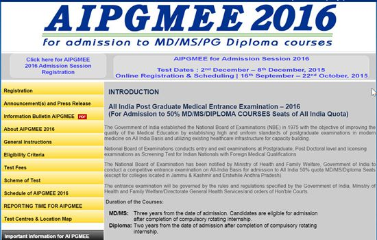 AIPGMEE 2016 examination dates