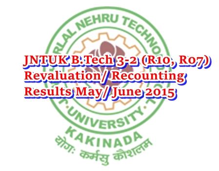 JNTUK B.Tech 3-2 (R10, R07) Revaluation/ Recounting Results