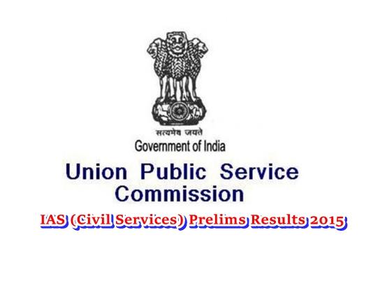 UPSC IAS Prelims 2015 Results (Civil Services)