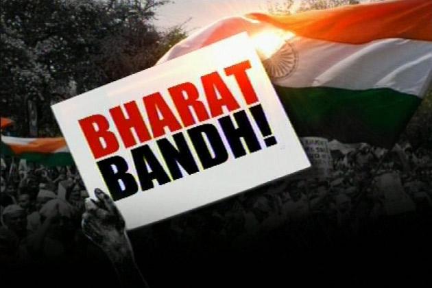 bharat_bandh_2016