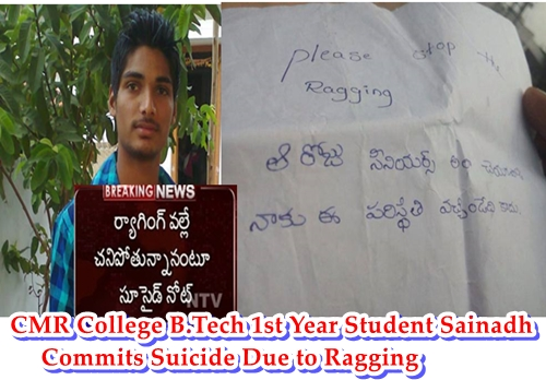 suicide and ragging incidents Reported incidents of ragging increased 41 percent from 640 in 2013 to 901 in 2017, and 75 percent in one year (from 515 in 2016)  suicidal ideation, suicide .