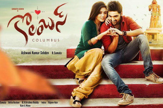 Columbus Telugu Movie Review, Rating, Story - Live Updates, Collections