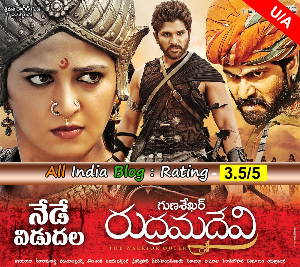 Rudhramadevi Movie Rating