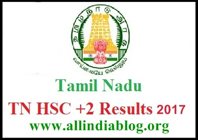 TN HSC Results 2017