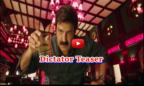 dictator full movie download