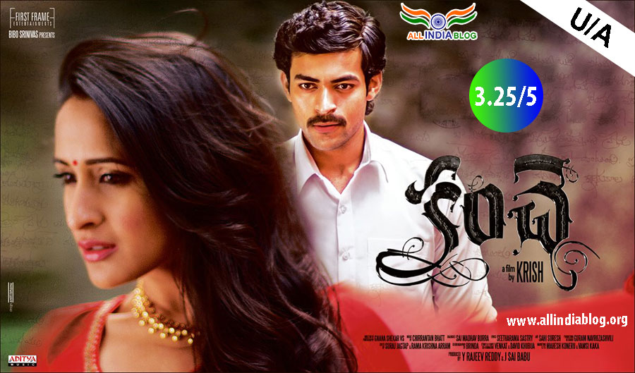 Kanche Movie Review & Rating