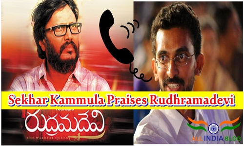 Sekhar Kammula Appreciates GunaSekhar Rudharmadevi Over Phone