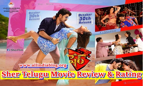 Sher Movie Review & Rating, Live Updates - Kalyan Ram