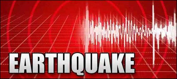 Earthquake In Pakistan With 5.9 Magnitude strikes Lahore, Afghanistan