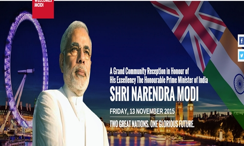 PM Narendra Modi Speech From Wembley Stadium Live Streaming | Updates