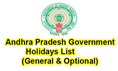 andhra-pradesh-government-holidays-list-2017
