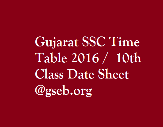 Gujarat ssc time table 2016 download gseb 10th class for 10th time table 2016
