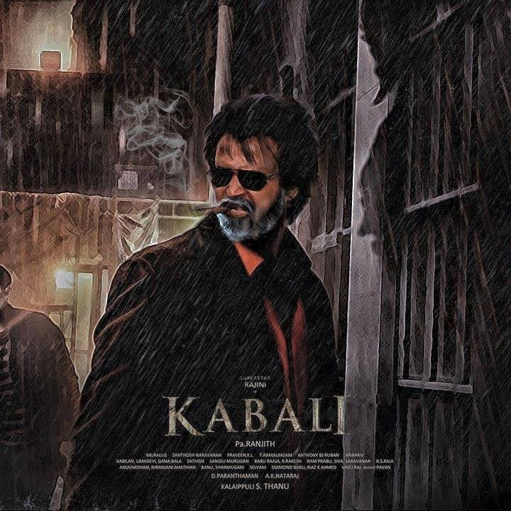 Kabali Movie Special Posters
