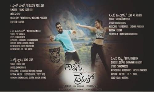 Nannaku Prematho Movie Audio/ Mp3 Songs Jukebox Online - ALL INDIA BLOG