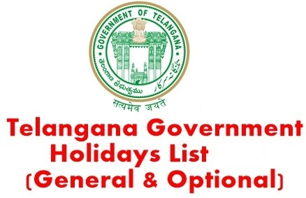 telangana-government-holidays-list-2017