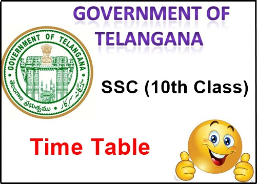 telangana-ssc-time-table-2018