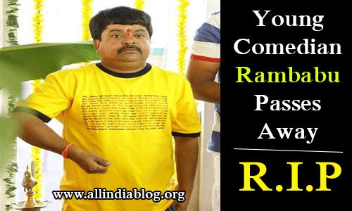 Telugu Comedian Rambabu Died