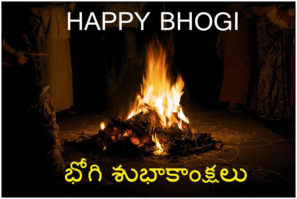 Happy-Bhogi-Image-2017