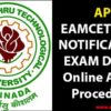 AP EAMCET 2017 Notification