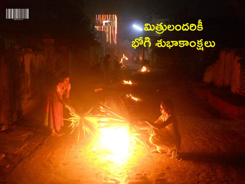 bhogi-subhakanshalu-wallpapers-for-fb