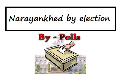 Telangana Narayankhed By election Results 2016 Live Counting