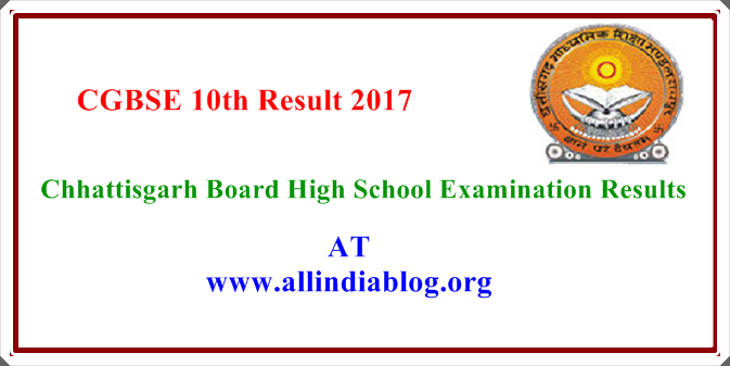 CGBSE 10th Result 2017