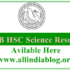 GSEB HSC Science Result 2017