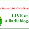 Haryana Board 10th Class Results 2017