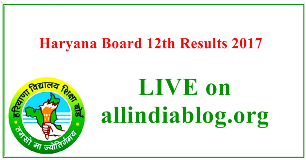 Haryana Board 12th Results 2017