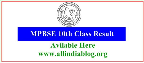 MP Board 10th Result 2017 Roll No