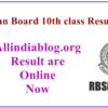 Rajasthan Board 10th class Results 2017