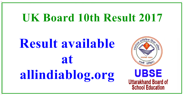 UK Board 10th Result 2017