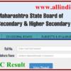 HSC Board Result 2017 Maharashtra