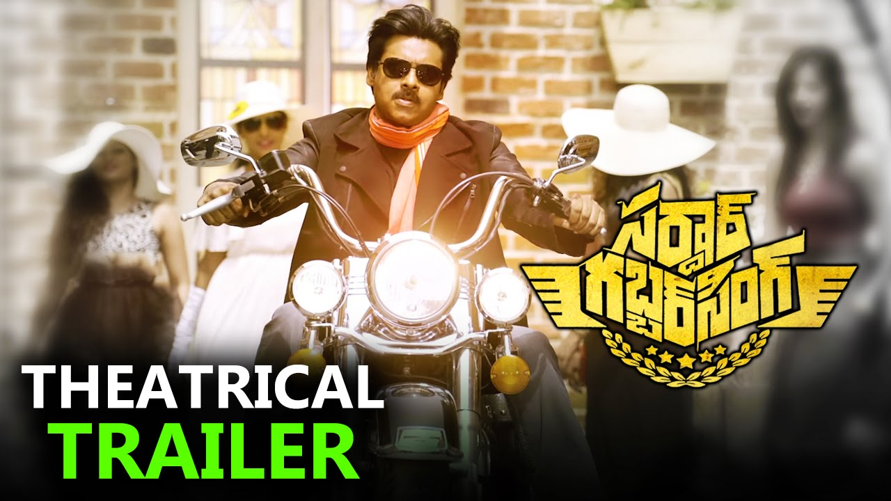 Sardaar Gabbar Singh Movie Theatrical Trailer