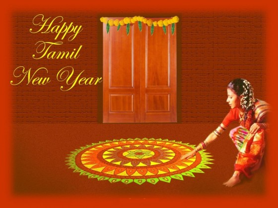 Happy tamil new year puthandu 2016 wishes images sms quotes happy tamil new year puthandu 2016 wishes images sms quotes messages status whatsapp facebook m4hsunfo