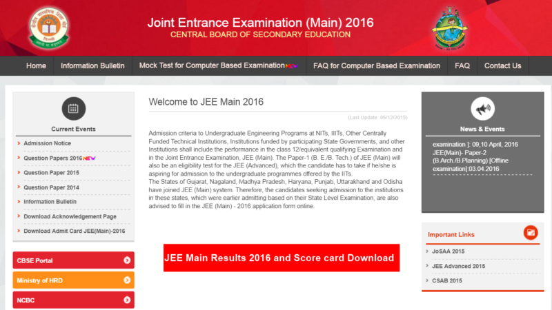 JEE Main Results 2017 and Score card Download