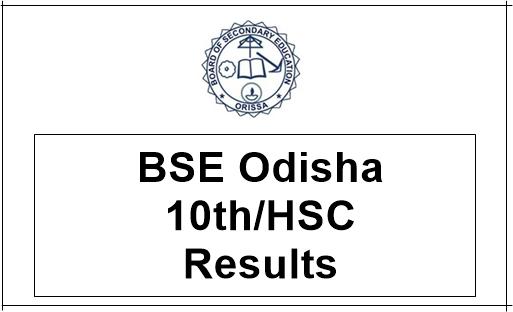 BSE Odisha HSC Results 2017