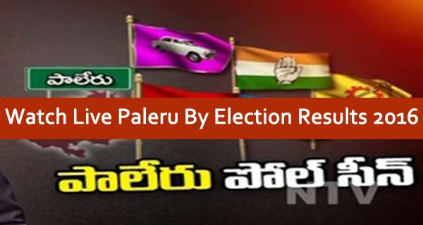 Paleru By election Results 2016
